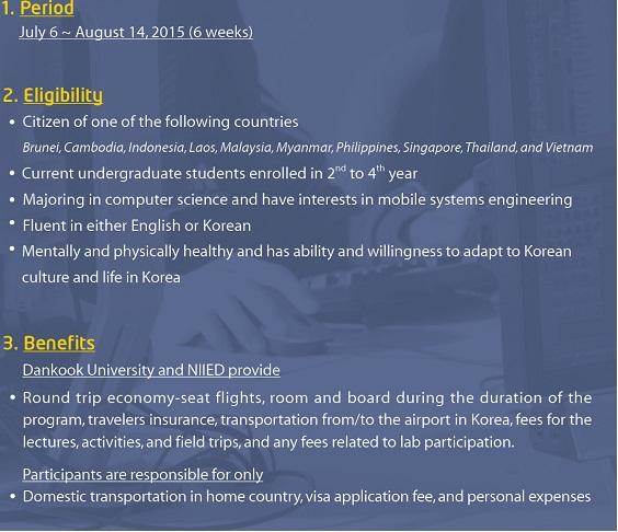 dankook korea