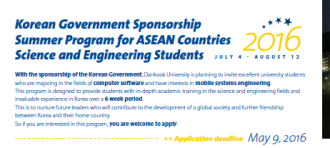 Thai-German Scholarship Programme