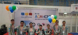 Tim Gungnir Jollybee Berhasil Masuk Menjadi World Finalist Dalam Ajang ACM ICPC World Finals 2017